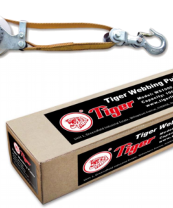 Tiger web puller boxed